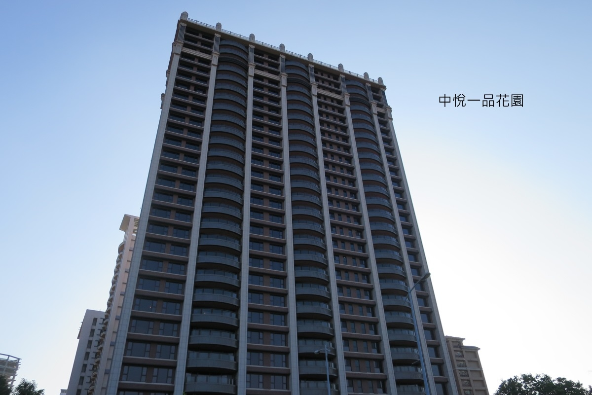 [田野踏查]光明六路東一段 2016-11-24 013.JPG