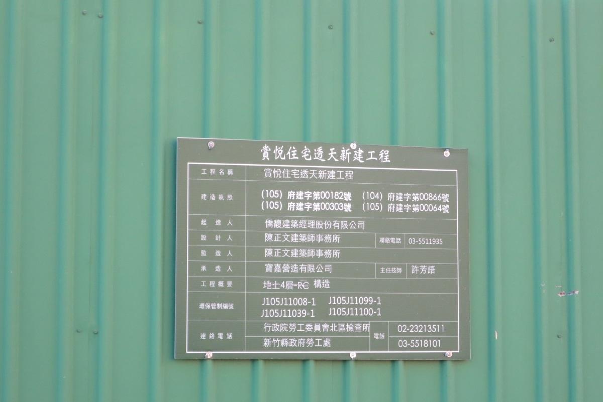 [田野踏查]成壠重劃區 2016.11 013.JPG