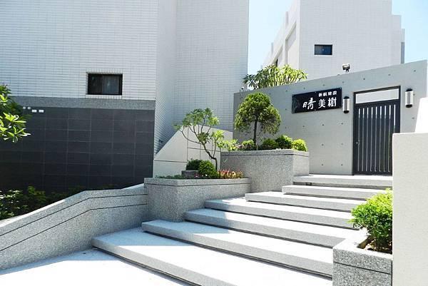 [竹南大埔]新航建設-晴美樹(透天)2016-11-28 001