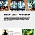 [竹北高鐵]中悅建設-中悅一品花園(大樓) 2016-12-04 003.jpg