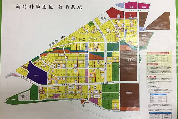 [統計資料]大埔購屋指南都市計劃圖2016-12-07 001