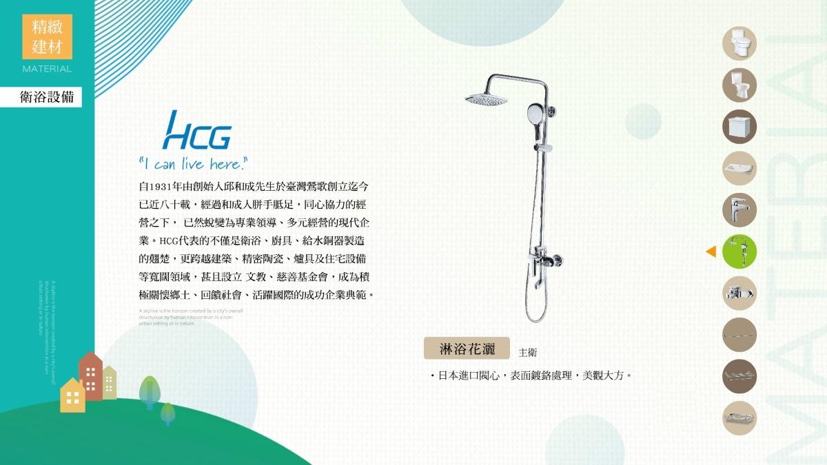 [新豐瑞興]鑫源建設-沐青禾(透天) 2016-12-09 001