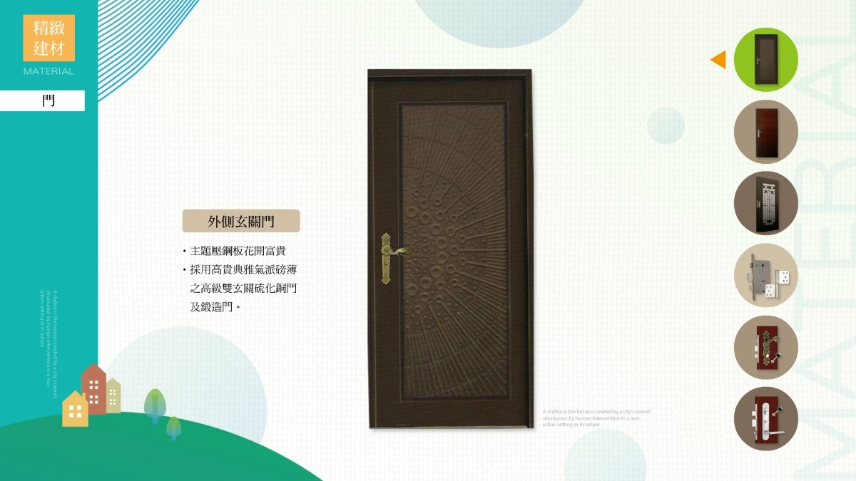 [新豐瑞興]鑫源建設-沐青禾(透天) 2016-12-09 002