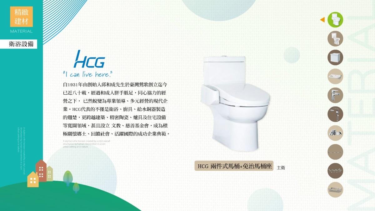 [新豐瑞興]鑫源建設-沐青禾(透天) 2016-12-09 003