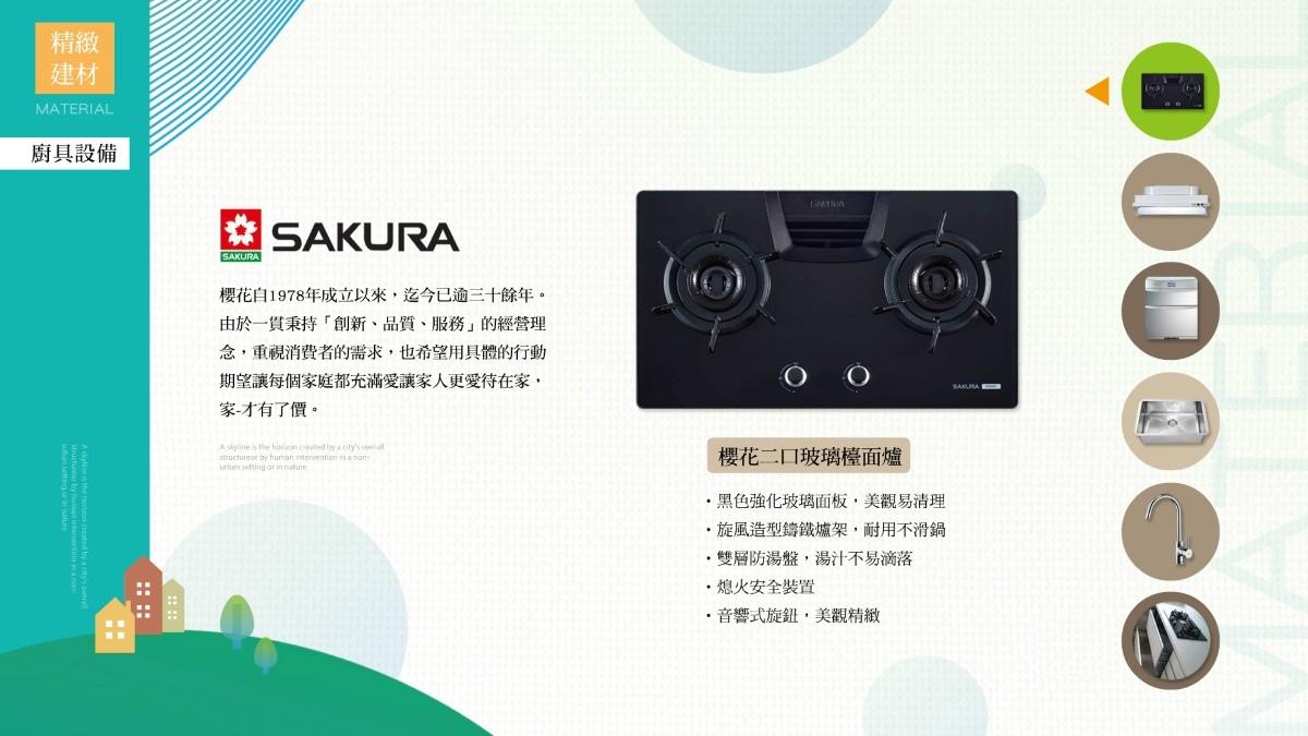 [新豐瑞興]鑫源建設-沐青禾(透天) 2016-12-09 005