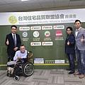 台灣住宅品質聯盟正式成立2016-12-14 003.jpg