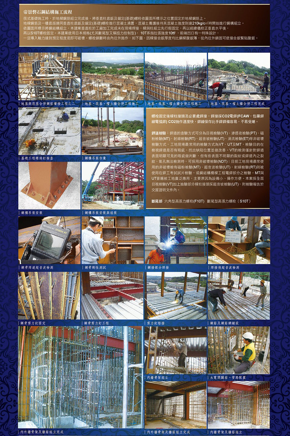 [新竹明湖] 福慶國際開發-帝景磐石(電梯透天) 2016-12-21 003.jpg