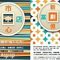 [竹北華興]富宇學學(大樓)2016-12-27 001