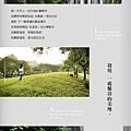 [竹北高鐵]惠宇謙里(大樓)20170103-02.jpg