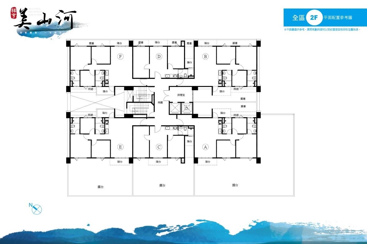 [芎林十九]美山河(大樓)20170105-03.jpg