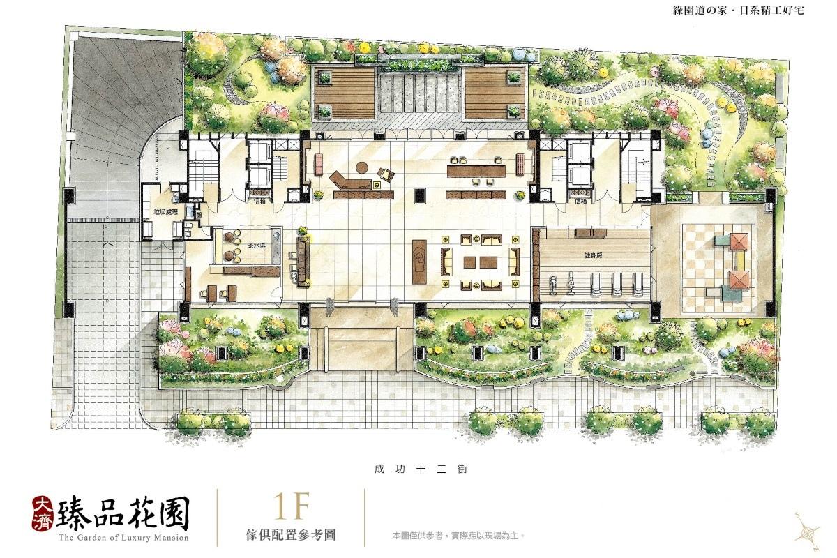 [竹北法院]大濟臻品花園(大樓)20170109-08.jpg