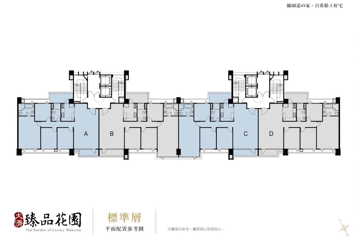[竹北法院]大濟臻品花園(大樓)20170109-10.jpg