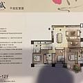 [新竹巨城]臨江賦(大樓)20170111-04.jpg