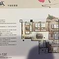 [新竹巨城]臨江賦(大樓)20170111-05.jpg