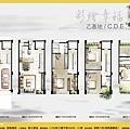 [新竹南勢]啟隆水硯(電梯透天)20170113-06.jpg