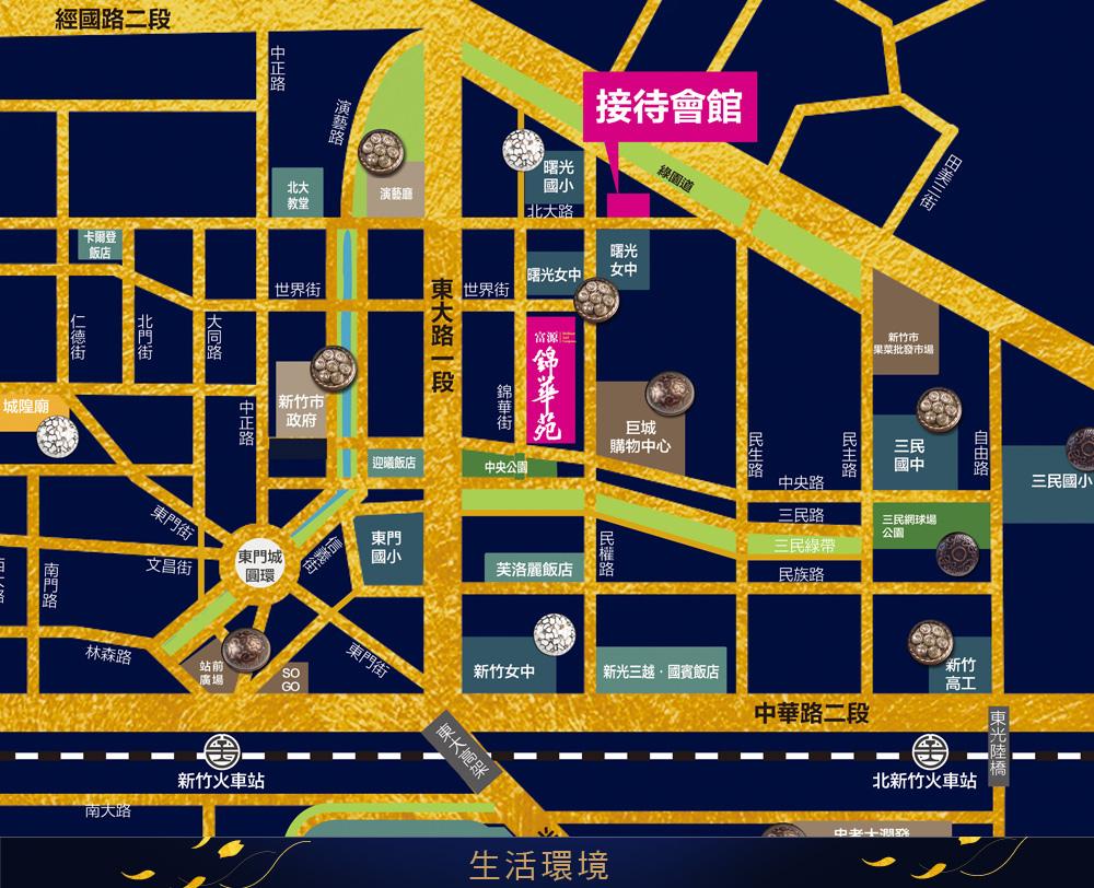 [新竹巨城]富源建設-錦華苑(大樓) 20170116-05