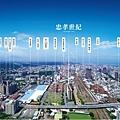 [新竹忠孝]忠孝世紀(大樓) 20170118-08.jpg