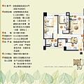 [新豐松林]和昱建設-十二坊(大樓) 20170126-04.jpg