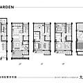 [新竹老爺] 大原建設-大原科苑(電梯透天) 20170202-02