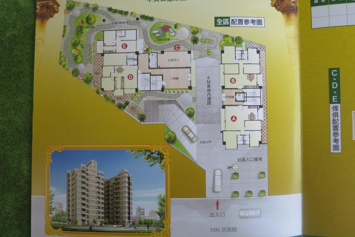 [頭份六合]金富榮建設-御宅園2(大樓) 20170217-06.JPG