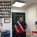 [市場脈動]你換LED燈了嗎?20170110-02.jpg