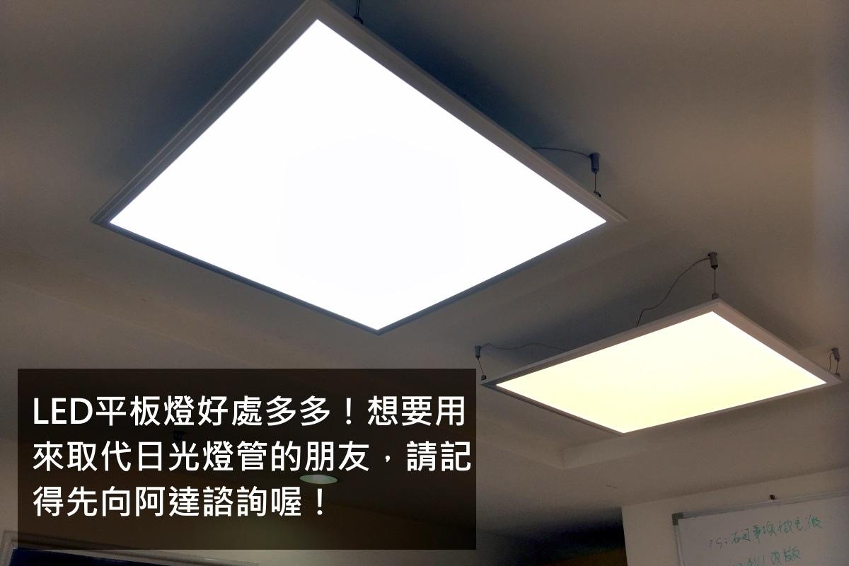 [市場脈動]你換LED燈了嗎?20170110-03.jpg