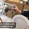 [市場脈動]你換LED燈了嗎?20170110-05.jpg
