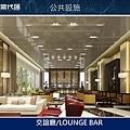 [竹北高鐵]遠雄當代匯(大樓)20170322-11.jpg