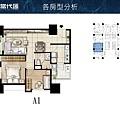 [竹北高鐵]遠雄當代匯(大樓)20170322-18.jpg
