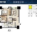 [竹北高鐵]遠雄當代匯(大樓)20170322-20.jpg