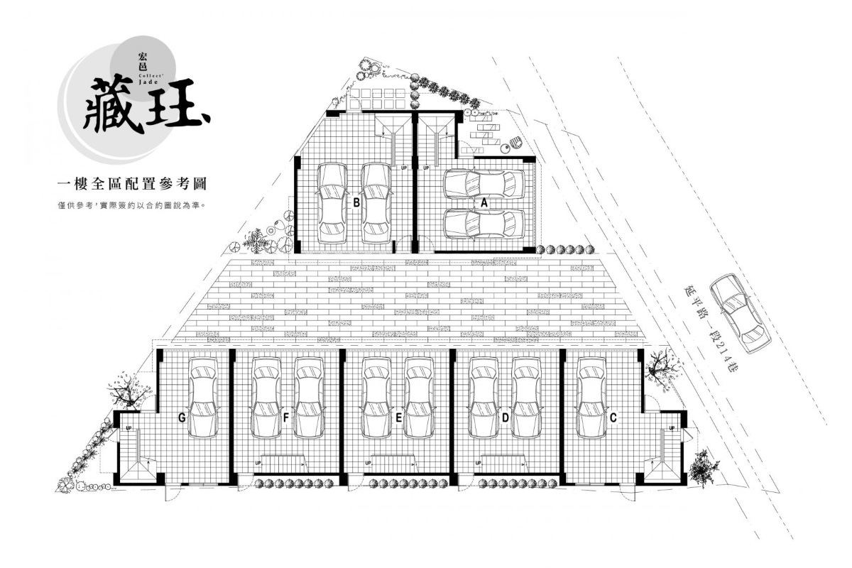 [新竹]宏邑藏珏(透天)20170326-05.jpg