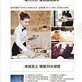 [竹北縣三]仁發富悅(大樓)20170327-19.jpg