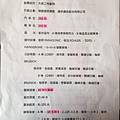 [新竹老爺]國泰禾(大樓)20170412-08.JPG