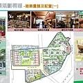 [新竹潤發]昌益東光路橋案(大樓)20170428-04.jpg