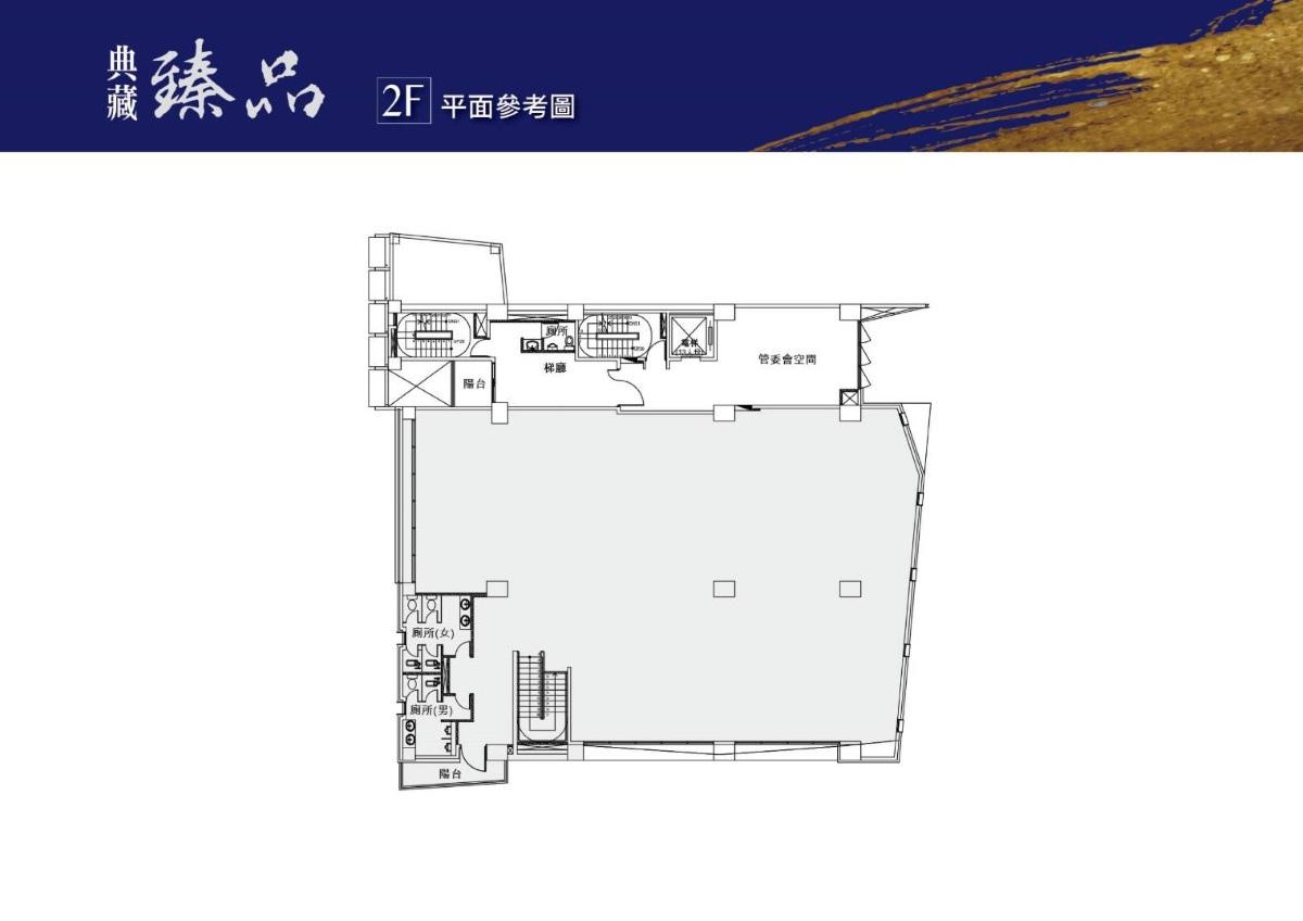 [新竹北門]隆捷企業-典藏臻品(大樓) 20170501-04.jpg