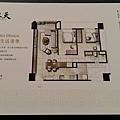 [竹南東站]溢家建設-承天2(大樓) 20170504-02.jpg