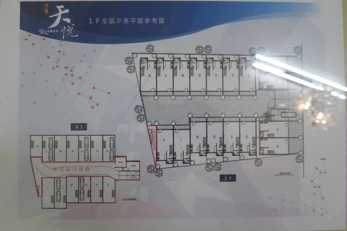 [湖口王爺]中美建設-天悅(透天) 20170513-03.JPG