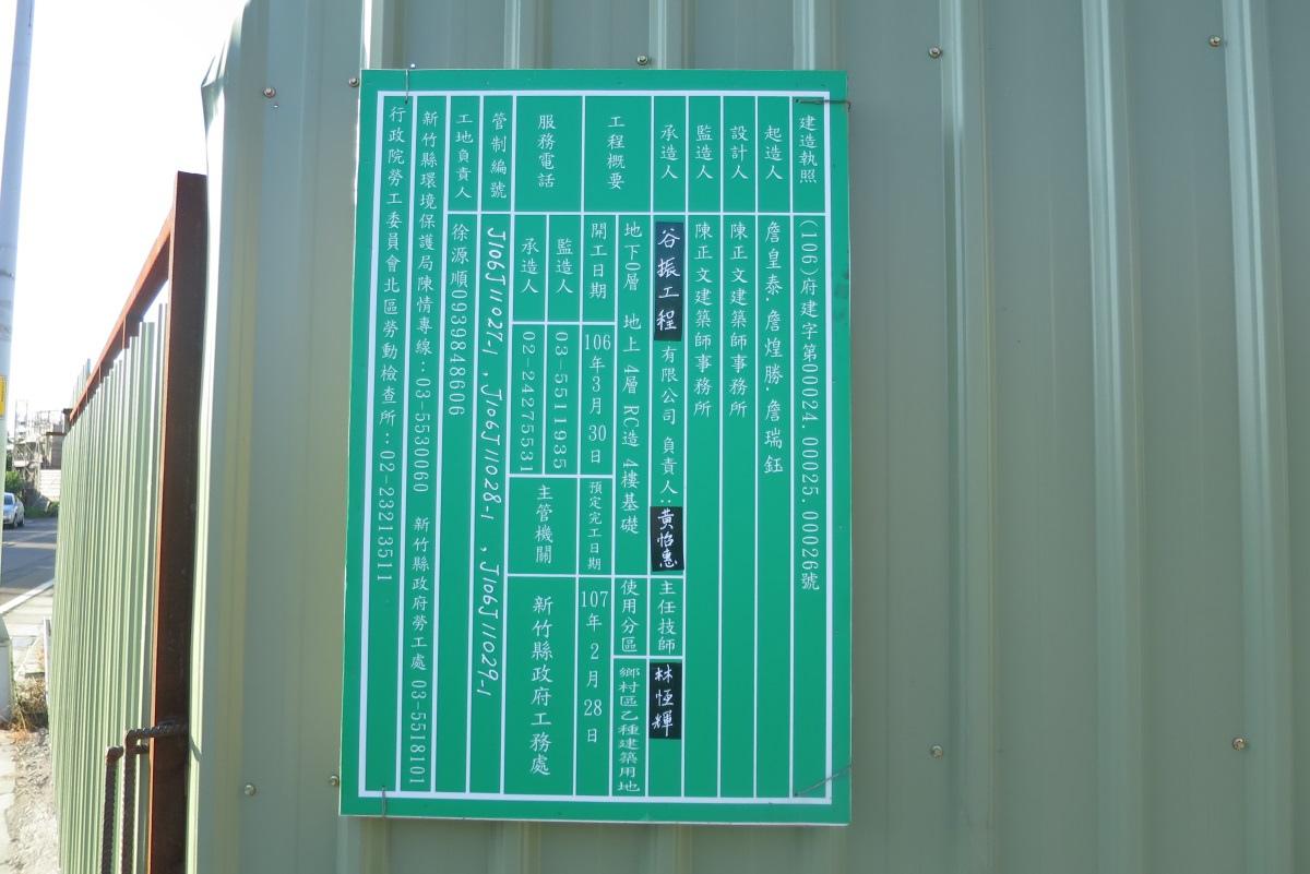 [田野踏查]成壠重劃區 201705-08.JPG