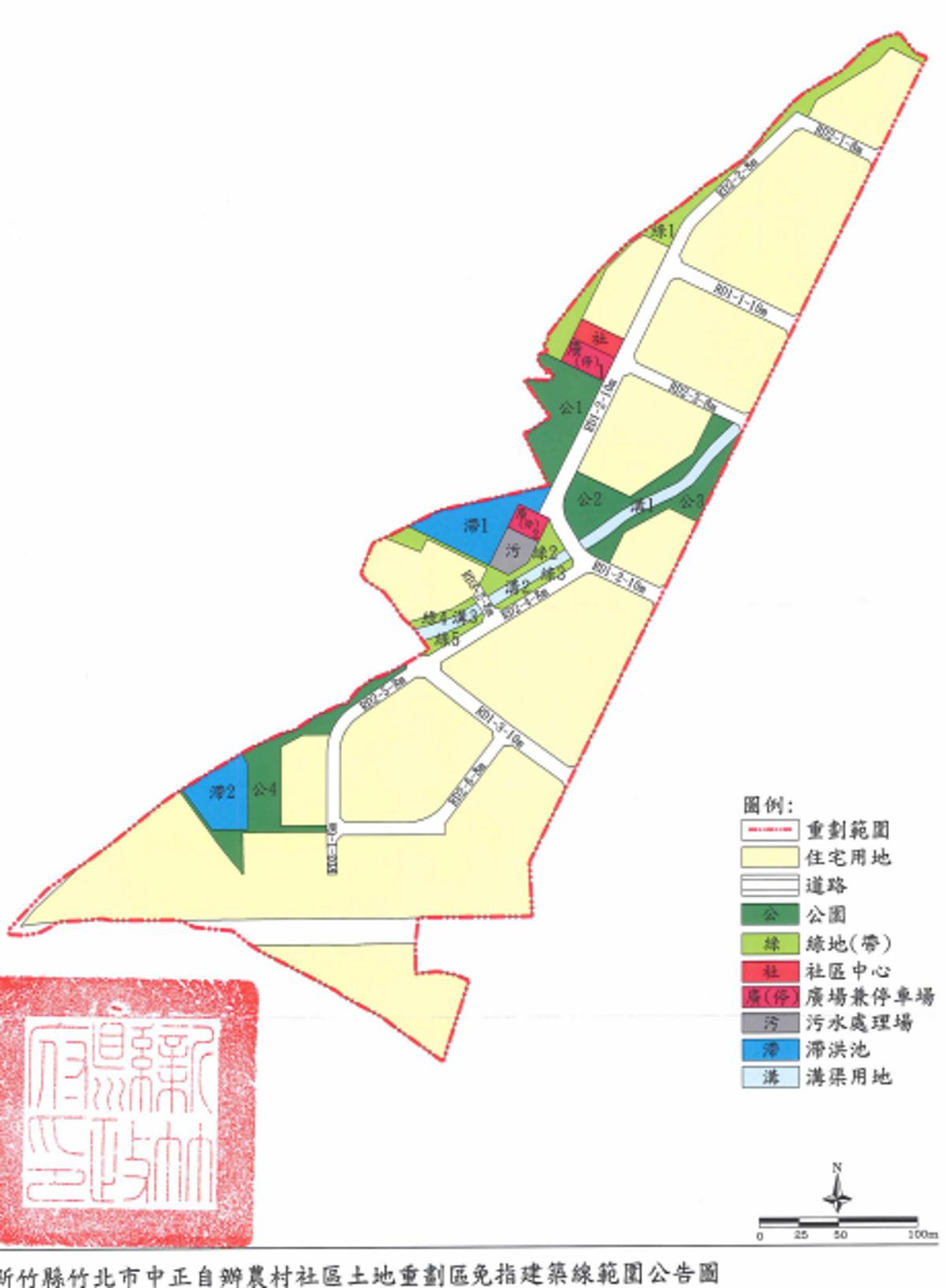[田野踏查]竹北中正特區 20170522-02.png