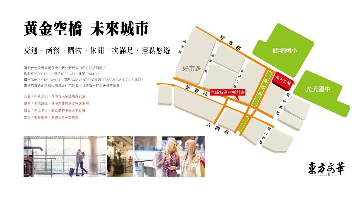 [新竹光埔]巨寶建設-德鑫‧東方文華(大樓) 20170522-09.jpg