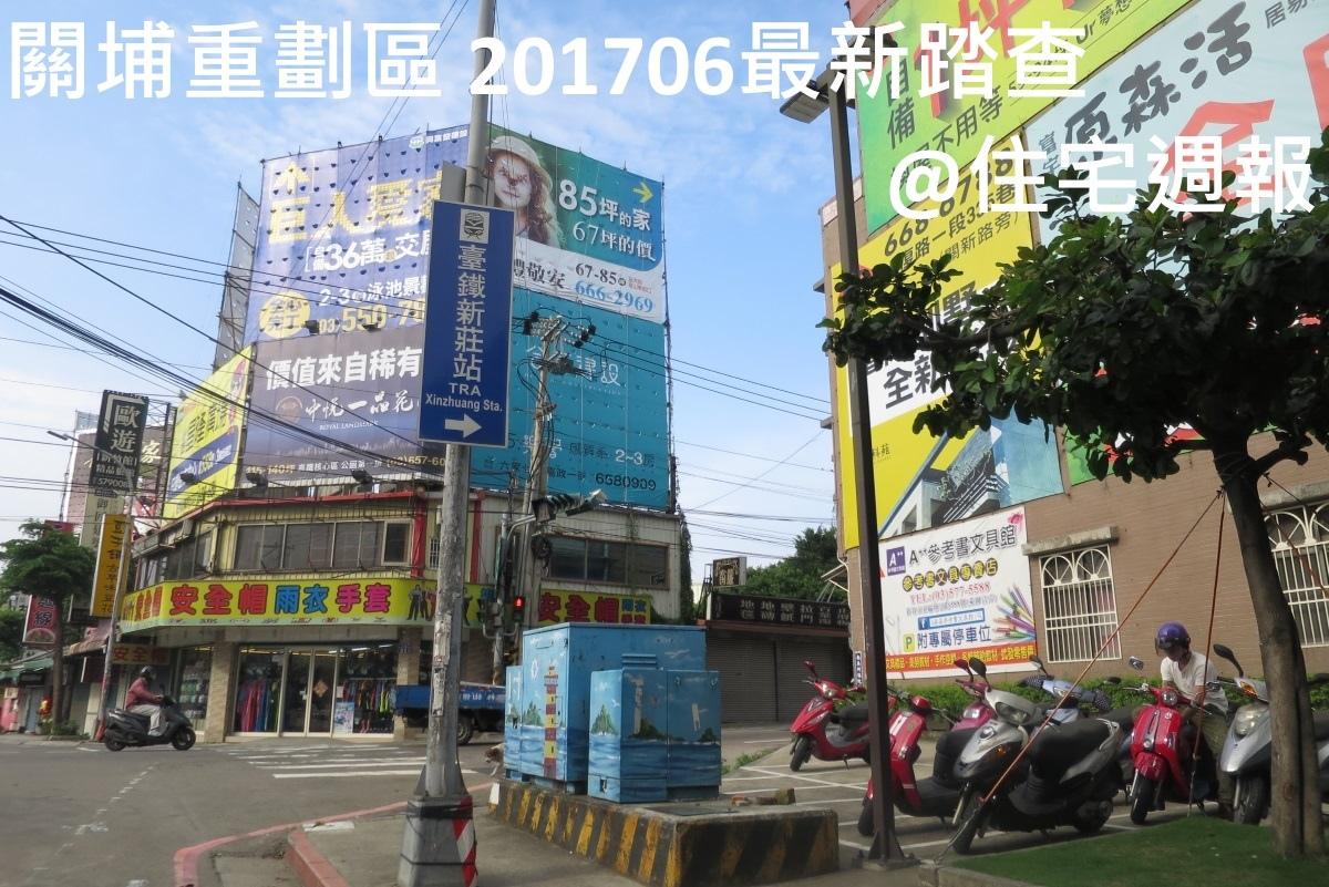 [田野踏查]關埔重劃區 20170531-01.JPG