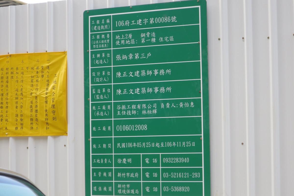 [田野踏查]關埔重劃區 20170531-23.JPG
