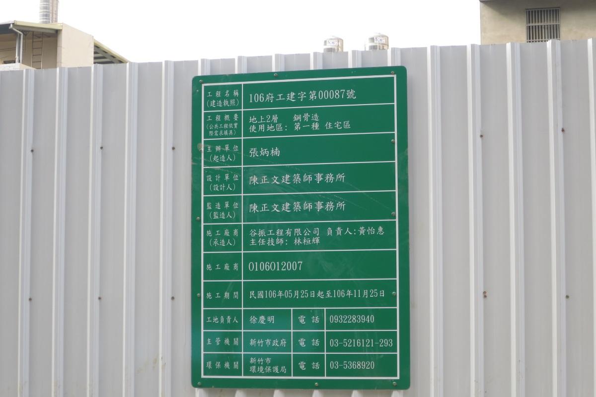 [田野踏查]關埔重劃區 20170531-24.JPG