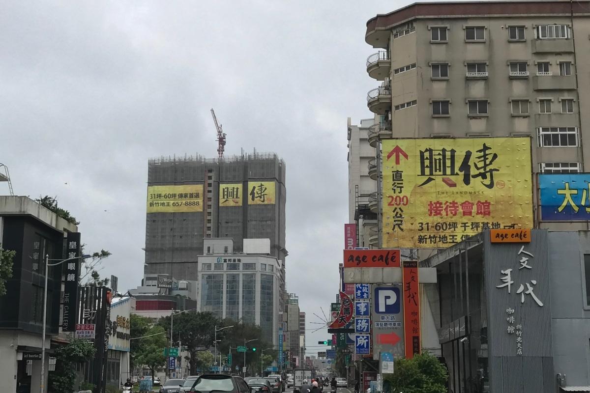 [新竹北門]興傳(大樓)20170602-01.JPG