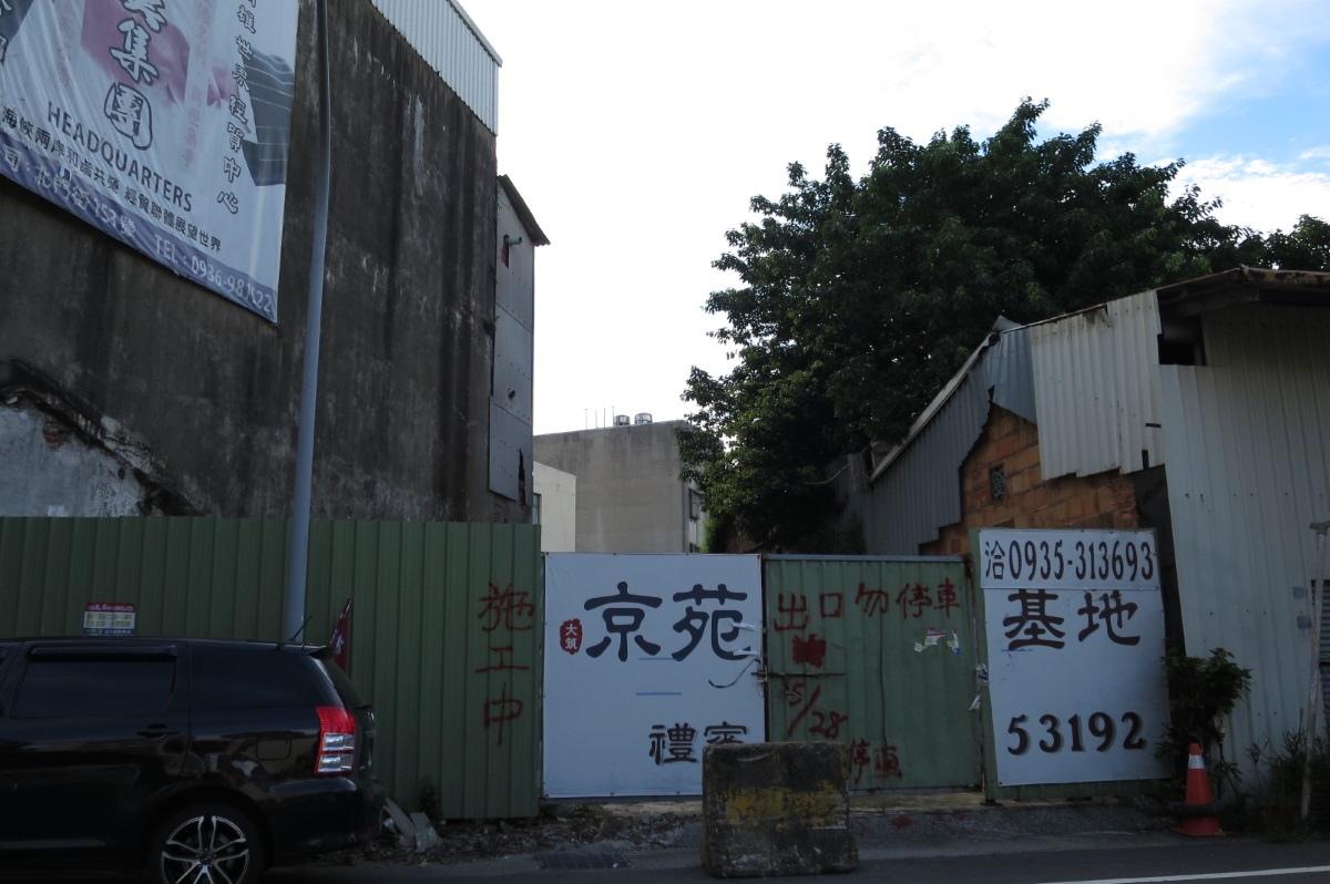 [田野踏查]新竹市東區踏查 20170622-12.JPG