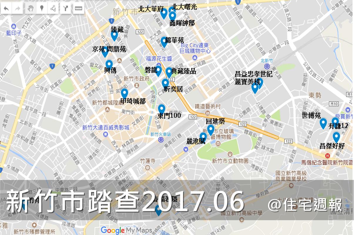 [田野踏查]新竹市東區踏查 20170622-01.png