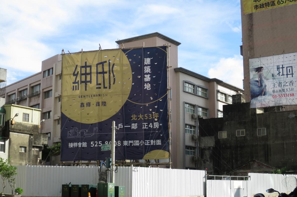 [田野踏查]新竹市東區踏查 20170622-21.JPG