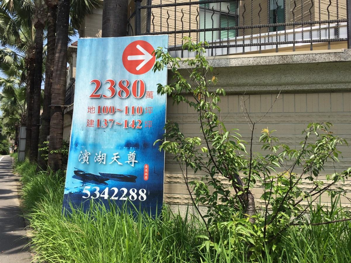 [田野踏查]明湖路踏查 20170706-19.jpg