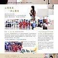 [竹北成功] 元啟建設「景上瀞」(大樓)20170710.jpg