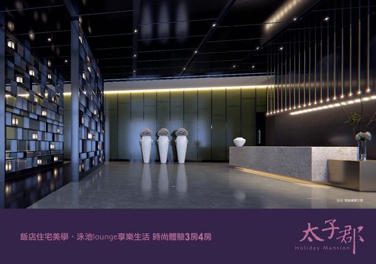 [南投炎峰]太子建設-太子郡(大樓) 20170710-04.png